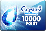 Crysta 10000POINT