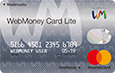 WebMoney Card Lite