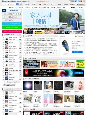 音楽ダウンロード・音楽配信サイト mora_~WALKMAN®公式ミュージックストア~