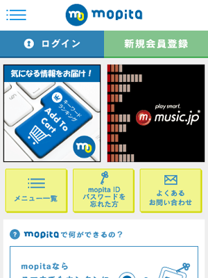 www_mopita_com
