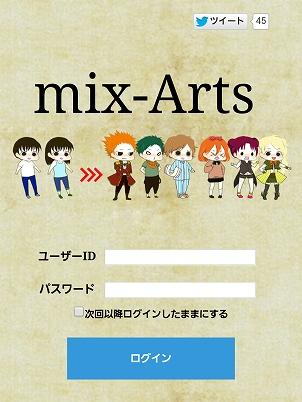 mixarts