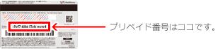 wmcard_ura