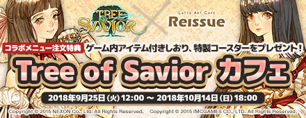 Tree of Savior×Latte art café Reissue Tree of Saviorカフェ